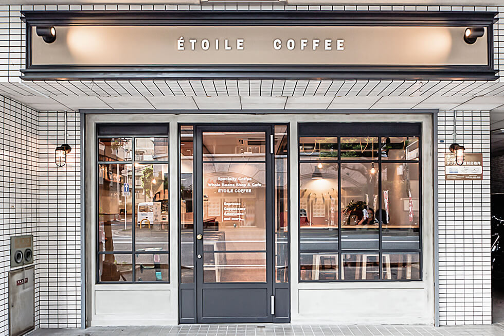 ETOILE COFFEE