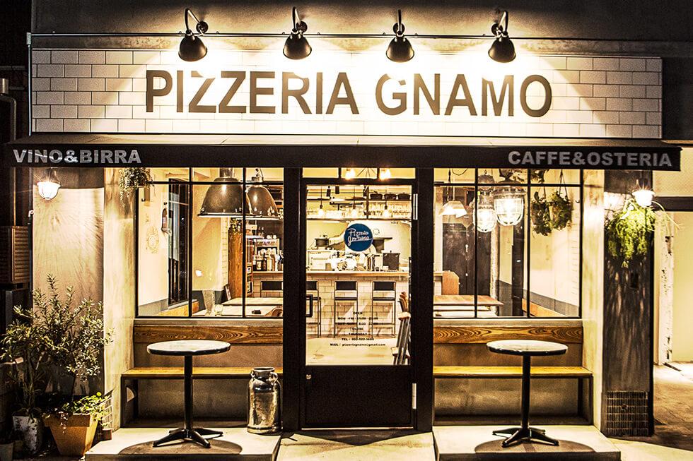 Pizzeria Gnamo